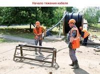 Высоковольтный кабель в Балахне