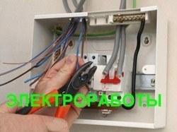 Работы по электрике Балахна